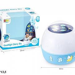 Ночник детский с проектором