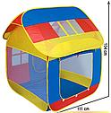 Палатка детская 905M Волшебный домик в сумке, фото 3