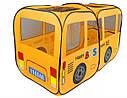 Палатка детская Автобус M 1183 156-78-78 см, фото 3