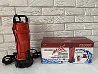 Погружной насос для грязной воды Max MXQDX12 ( 1200Вт )