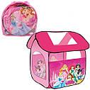 Палатка детская Принцессы в сумке 114*102*112, фото 2