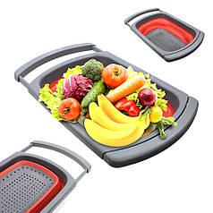 Друшляк складний Cumenss Red силіконовий з висувними ручками 390/260 мм для миття овочів і фруктів