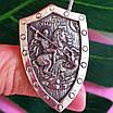 Крупный мужской серебряный кулон Георгий Победоносец на щите, фото 3