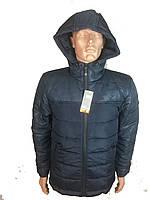 Мужская куртка зимняя прямая длинная,на синтепоне размер 46-52,с  капюшоном,синяя камуфляж