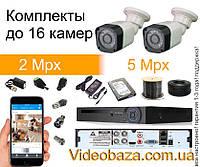 Комплект камер відеоспостереження/видеонаблюдения на две камеры 2 Mpix