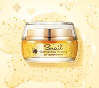 Лифтинг крем для лица с золотом, икрой и фильтратом улитки Venzen Gold Snail 50 г, фото 1