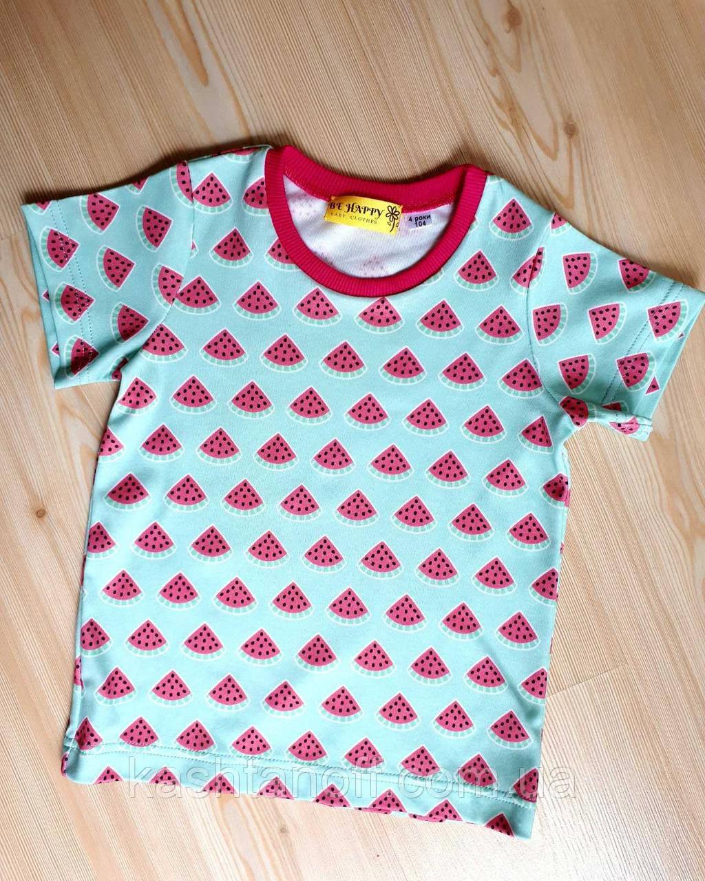 Детская футболка Арбузик