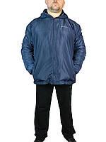 Ветровка мужская большого размера 58-64,синяя,коламбия,Columbia,вышивка