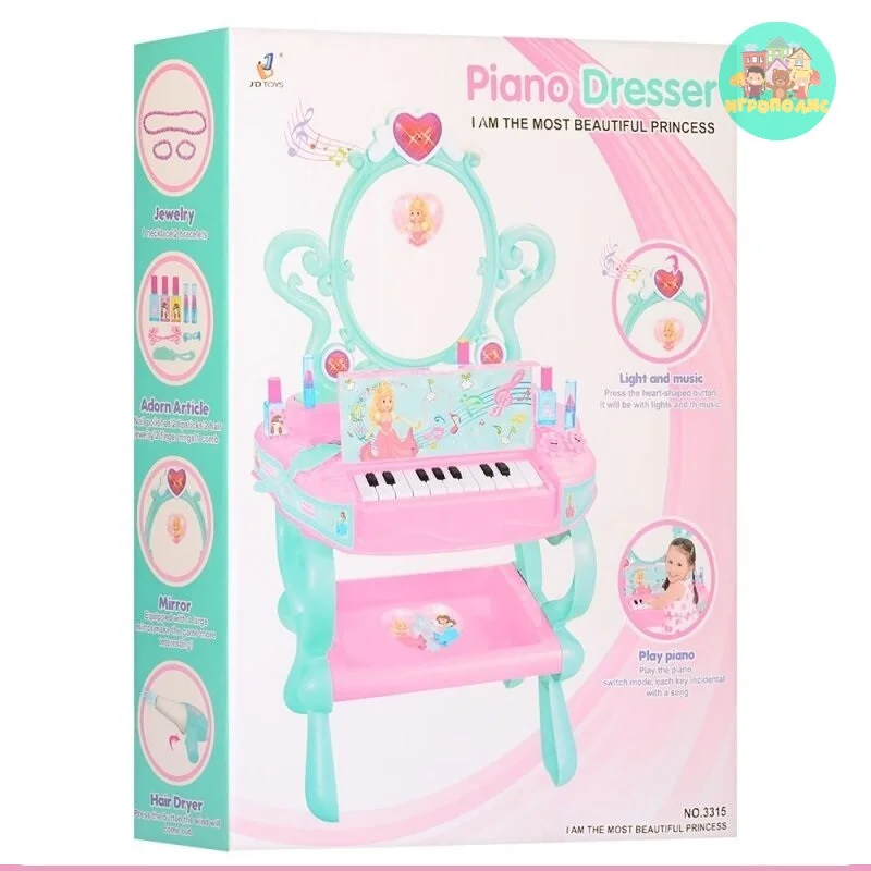 Дитяче трюмо зі стільчиком і піаніно з аксесуарами 3315