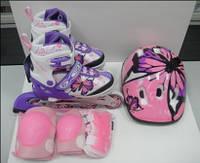 Набор роликовые коньки+шлем+защита+сумка