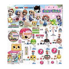 Детский игровой набор Малыш-Сюрприз, в шаре в виде питомца, фигурка девочки, одежда и аксессуары