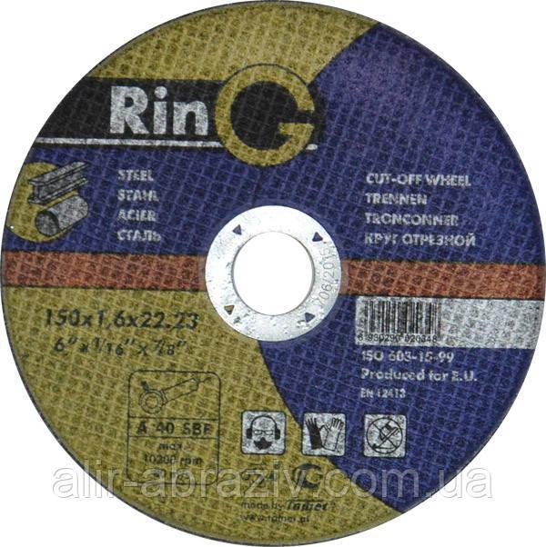 Диск отрезной  по металлу RinG   150 x 2,0 x 22