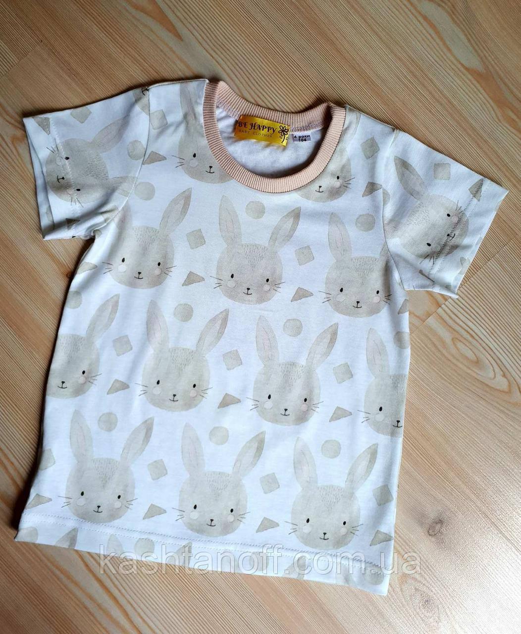 Детская футболка Зайки