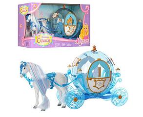 Детский игровой набор для девочек Карета с лошадью со световыми и звуковыми эффектами, лошадка ходит