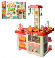 Интерактивная большая детская Кухня со звуком, Светом и Водой Розовый