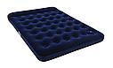 Надувной матрас двухместный Bestway 67226 синий с подголовником и встроенным насосом 203х152х22 см, фото 4