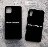 Чехлы для телефонов  Xiaomi, MEIZU, Huawei, Samsung, и Iphone