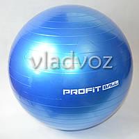 Мяч для фитнеса шар фитбол гимнастический для гимнастики беременных грудничков 65 см синий +насос
