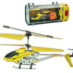 Вертолет Model king Оригинал Желтый