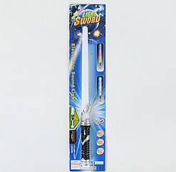 Детский меч лазерный 341-4 (192) со световыми и звуковыми эффектами