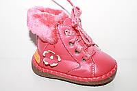 Детские зимние пинетки для девочек от Свт.Т 922-4 (16-20)