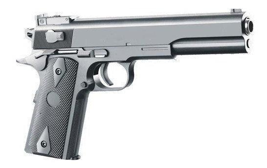 Пистолет детский VIGOR 2125 с пульками