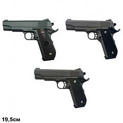 Пистолет VIGOR V9 с пульками 3цвета