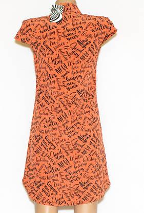 Літнє плаття сорочка короткий рукав (42-46), фото 2
