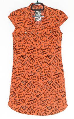 Літнє плаття сорочка короткий рукав (42-46), фото 3