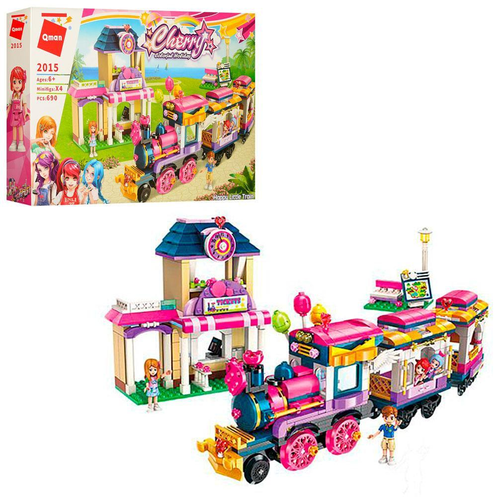 Конструктор Qman 2015 рожева серія, поїзд з вокзалом і фігурками, 690 деталей