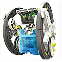 Конструктор робот машина 13 в 1 на солнечных батареях 2115A SOLAR ROBOT UTM, фото 2