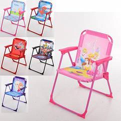 Детский складной стульчик JH01