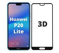 Защитное стекло 3D для Huawei P20 Lite (хуавей п20 лайт)