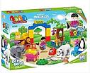 """Конструктор детский JDLT 5090 (аналог Lego Duplo) """"Зоопарк"""" 60 деталей, фото 2"""