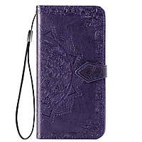Шкіряний чохол (книжка) Art Case з візитницею для Sony Xperia 5 Фіолетовий