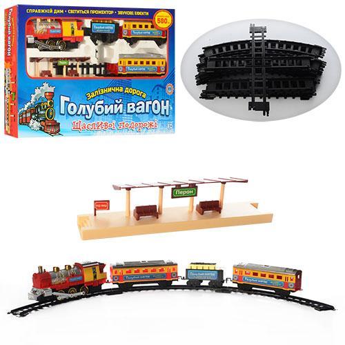 Железная дорога детская со звуковыми и световыми эффектами, дым