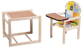 Стульчик-трансформер для кормления деревянный Буквы