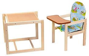 Стульчик-трансформер для кормления деревянный Мультик