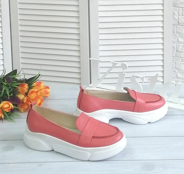 Коралові лофери туфлі на платформі