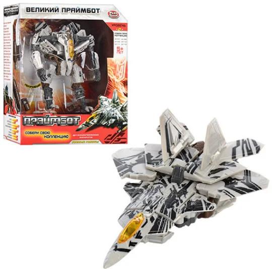 Трансформер Робот Праймбот Винищувач H 606/8112