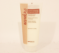 Маска для волос с маслом карите и авокадо 300ml опт