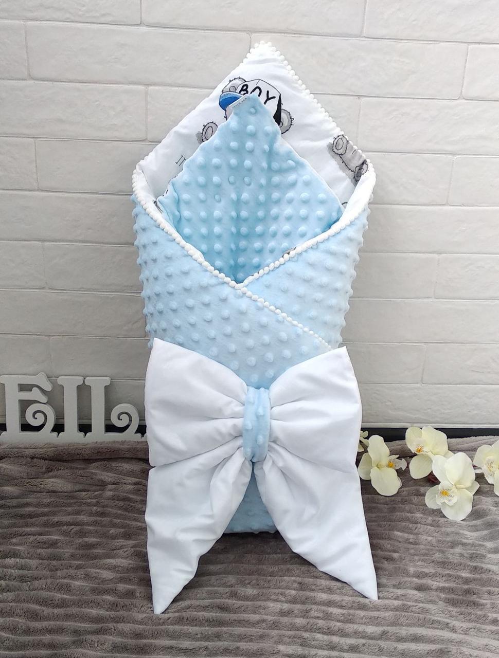 """Детский конверт - одеяло """"Бубон"""" на выписку (5 цветов)"""