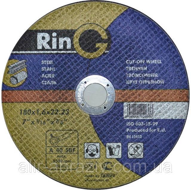 Отрезной диск для металла Ring 230 х 1,6 х 22