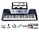 Орган-синтезатор MQ-810 USB от сети,с микрофоном, USB-порт, фото 2