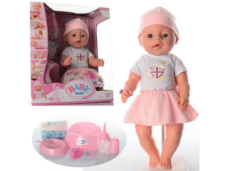 Детский пупс BL 011C 42 см, 9 функций, плачет, можно купать и кормить, с аксесуарами