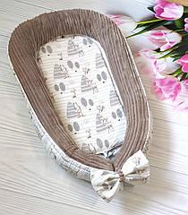 Позиционер - Кокон для новорожденных (4 цвета)