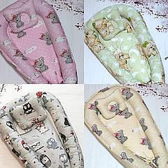 Позиционер - Кокон для новорожденных с ортопедической подушечкой Тедди (10 цветов )