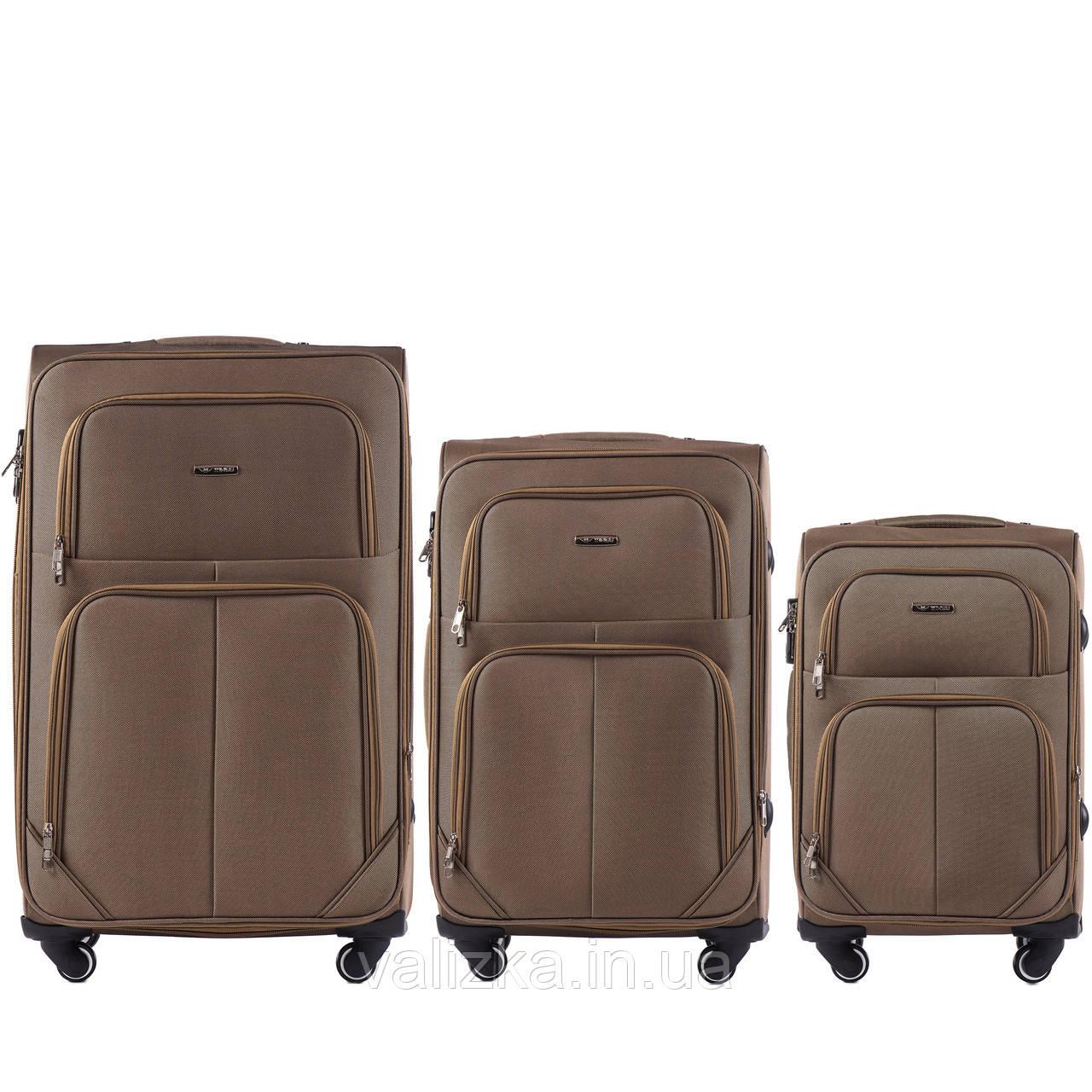 Комплект текстильных чемоданов на 4-х колесах Wings с расширителем,кофе с молоком