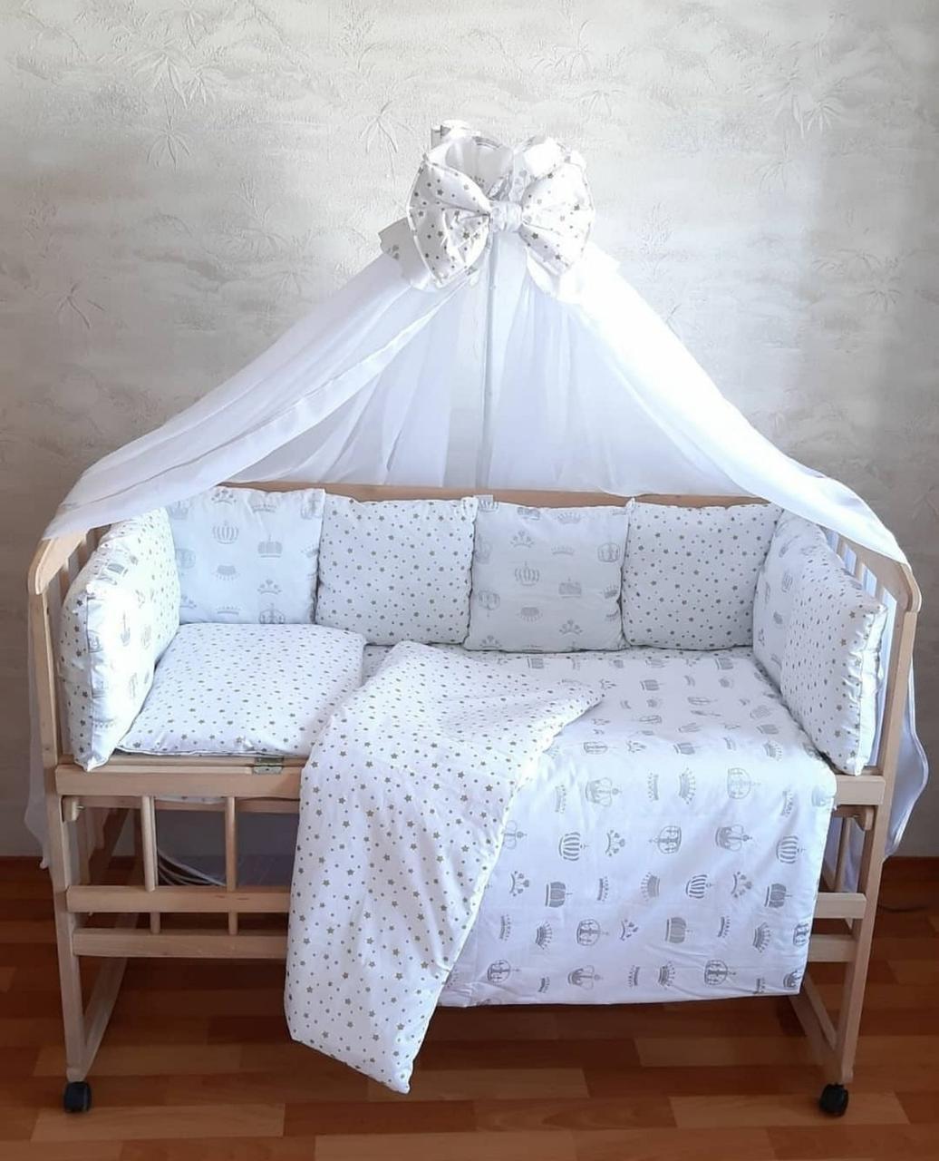 Комплект Детского Постельного Белья Защита - бортики в кроватку Глиттерный принт ( 4 цвета)
