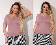 Красивая женская футболка большие размеры пудра